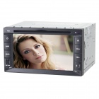 "Joyous J-2615MX 6.2"" Touch Screen Car DVD Player w/ Analog TV, GPS, FM/AM, Bluetooth, AUX - Black"