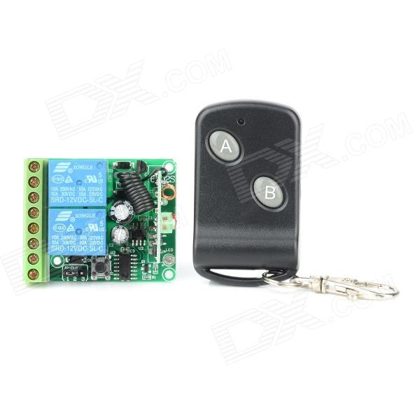 AFSC04 2-Way Learning Code Wireless Remote Power Switch w/ Remote Controller  - Green (12V)
