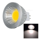 MR16 GU5.3 5W 400lm 3500K 1-COB LED Warm White Light Bulb - Silver (DC 12V)