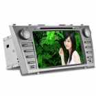 "Joyous J-8611M 8"" Touch Screen Car DVD Player w/ Analog TV, GPS, FM/AM Radio, Bluetooth, AUX"