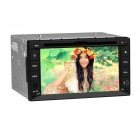 "Freudige J-2615MX 6.2 ""Touch Screen Auto-DVD-Spieler w / GPS, Digital TV, FM / AM Radio, AUX, Bluetooth"