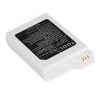 1800mAh Service Mode Unbricker / Downgrader Battery for PSP - White