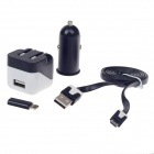 Car Charger + US Plug Charger + Micro USB to USB 2.0 Cable + Lightning 8-Pin Adapter for iPhone 5