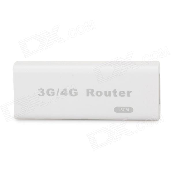 Mini Portable USB 2.0 150Mbps 3G/4G Wi-Fi Wireless Router - White