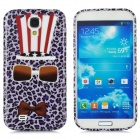Protective Silicone Case for Samsung Galaxy S4 i9500
