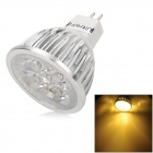 UItraFire 4w 280lm 3200k 4 LEDs Warm White GU5.3 MR16 Spotlight - White + Silver