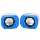 6W 2-Channel USB Audio Music Speaker for PC / Cell Phone / MP3 / MP4 - White + Blue