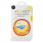 Clear Protective Tempered Glass Screen Protector Set for Samsung S4 - Transparent