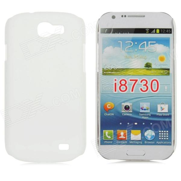 Protective Frosted ABS Back Case for Samsung Galaxy Express i8730 - White mesh protective abs back case for samsung galaxy mini s5570 white