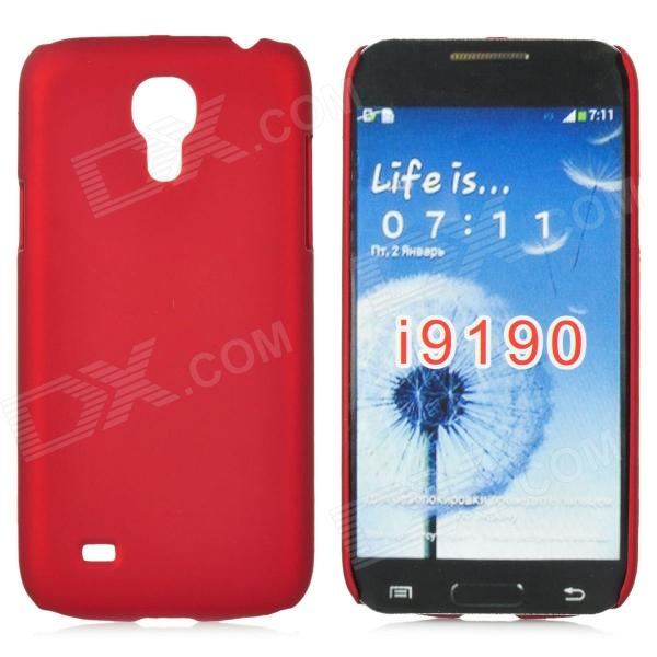 Protective Hard Plastic Back Case for Samsung Galaxy S4 Mini i9190 - Dark Red