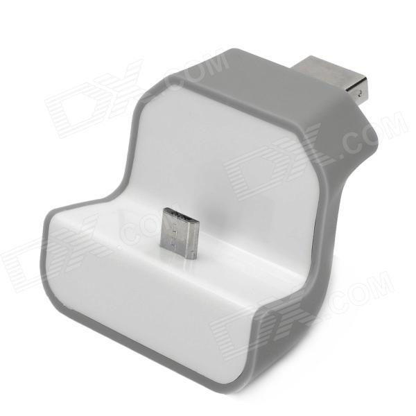 Portable Charging Docking Station w/ Micro USB Port for Cell Phone - Grey + White (EU Version)