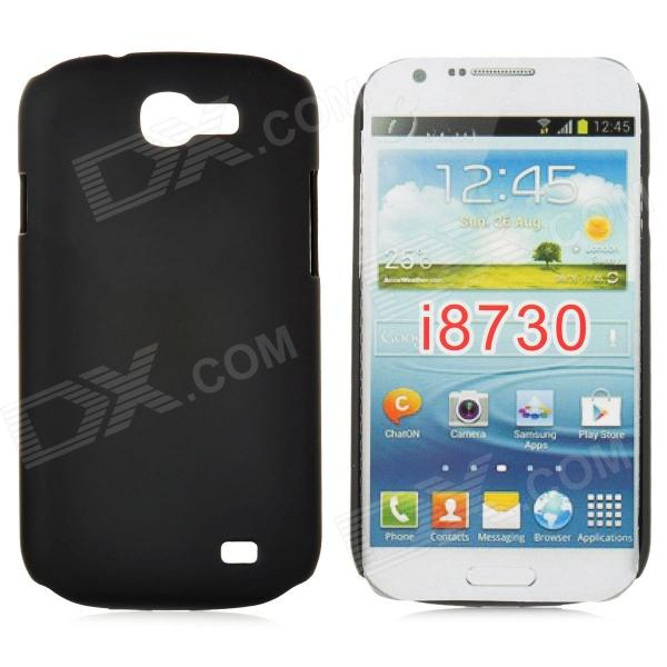 Protective Frosted Plastic Back Case for Samsung Galaxy Express i8730 - Black protective frosted abs back case for samsung galaxy express i8730 white