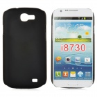 Protective Frosted Plastic Back Case for Samsung Galaxy Express i8730 - Black