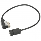 ESER--006 AMI Male to USB Female Audio Cable - Black (37cm)