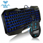 AULA SHIHUNZHAN Light-Emitting Backlit USB Wired 104-Key Gaming Keyboard + Mouse Set - Black