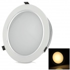 KUNSHI 12W 900lm 3500K 24 x SMD 5630 LED Warm White Ceiling Lamp w/ LED Driver (85~265V)