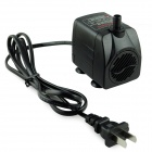 WH-22016 AC 220~240V Mute Immersible Pump - Black