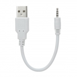 Universal USB 2.0 Male to 2.5mm Jack Dual Track Audio Cable - White + Silver (16cm)