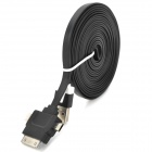 IP-35 USB Male to Apple 30 Pin + Lightning + Micro USB Male Data Sync & Charging Flat Cable (3m)
