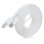 High Speed USB 3.0 Type-A Male to Female Data Extender Flat Cable - White (2m)