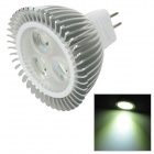 GeMing GX5.3 3W 300lm 5000K 3-LED White Light Spotlight Bulb - Silver (DC 12V)