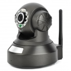 P2P Wireless Security Surveillance IP-Kamera w / 1-IR LED Nachtsicht / RJ-45 / QR Code - Schwarz