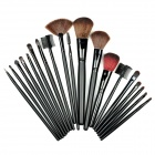 MEGAGA 310 Professional Cosmetic Makeup Brushes Set w/ Carrying Bag - Coffee (12 + 7 PCS)