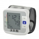 "WORQI BW-601S 2.3"" Display Automatic Electronic Wrist Blood Pressure Monitor - Gray (2 x AAA)"