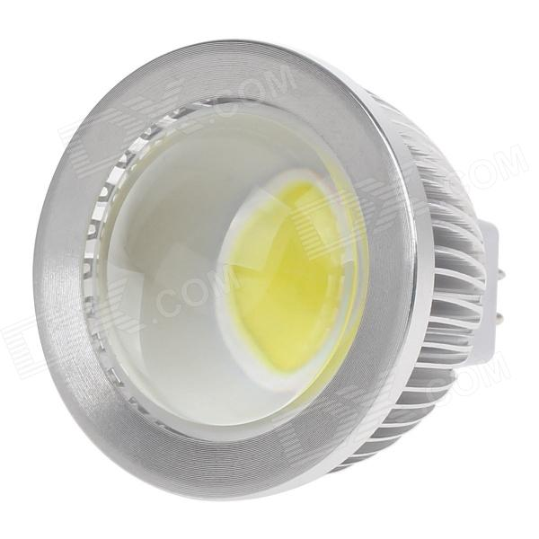 ZIYU ZY-627 MR16 G5.3 3W 300lm 6500K COB LED White Light Bulb - Silver + White (85~265V)