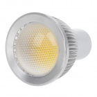 ZIYU ZY-631 GU10 3W 300lm 3000K Warm White Light COB LED Lamp Bulb - Silver + White (85~265V)
