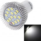 Ziyu ZY-658 GU5.3 MR16 7.5W 657lm 6500K 15-SMD 5730 LED White Light Bulb - Silber + Weiß (85 ~ 265V)
