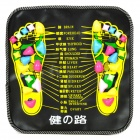 JIANLU MY-06161 Healthy Foot Care Massage Mat Pad - Multicolored