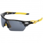 CARSHIRO T9356-3 Outdoor Cycling Polarized Sunglasses w/ Replacement Resin Lens - Black + Yellow