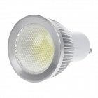ZIYU ZY-632 GU10 3W 300lm 6500K White Light COB LED Lamp Bulb - Silver + White (85~265V)