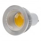 ZIYU ZY-630 GU10 3W 300lm 3000K Warm White Light COB LED Lamp Bulb - Silver + White (85~265V)