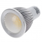 ZIYU ZY-641 GU10 5W 500lm 3000K COB LED Warm White Light Lamp Bulb - Silver + White (85~265V)