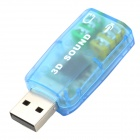 Virtual 5.1-Surround USB 2.0 External Sound Card - Light Blue
