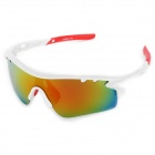 CARSHIRO_7108_Sports_UV400_Protection_Polarized Resin_Lens_Sunglasses_-_white + красный + серый REVO