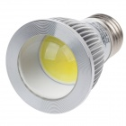 ZIYU ZY-634 E27 5W 500lm 6500K COB LED White Light Lamp Bulb - Silver + White (85~265V)