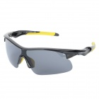 CARSHIRO T9356-2 Outdoor Cycling Polarized Sunglasses w/ Replacement Resin Lens - Black + Yellow