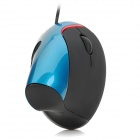 Kreative Vertical Ergonomic Optical Wired USB 2.0 800dpi Mouse - Schwarz + Blau (140cm-Kabel)