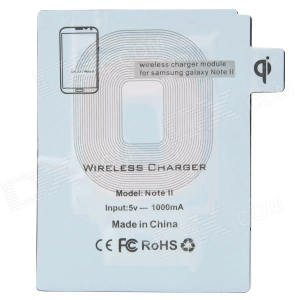 Ultra-thin Built-in Type Wireless Charging Receiving Coil for Samsung Galaxy Note 2 N7100 - White fulanka wireless charging back cover wireless receiver for samsung galaxy note 2 n7100 white