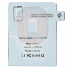 Ultra-thin Built-in Type Wireless Charging Receiving Coil for Samsung Galaxy Note 2 N7100 - White