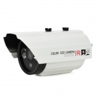 "Special Visual SV-237M 1/3""CMOS 600 Lines Surveillance Security Camera w/ 2-IR LED - White + Grey"
