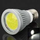 SENCART E27 7W 6500K 290lm COB LED White Light Spotlight - Silver (95~265V)