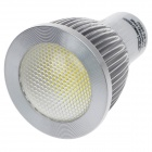 ZIYU ZY-637 GU5.3 MR16 5W 500lm 6500K COB LED White Light Lamp Bulb - Silver + White (85~265V)