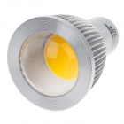 ZIYU ZY-638 GU5.3 MR16 5W 500lm 3000K COB LED Warm White Light Lamp Bulb - Silver + White (85~265V)