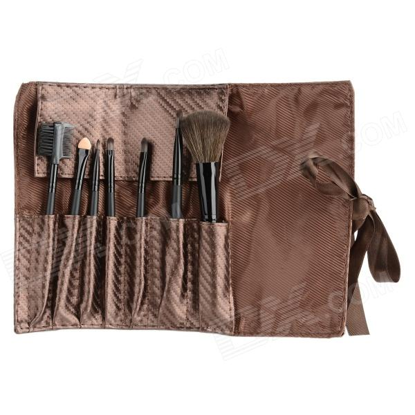 MEGAGA 275 7-in-1 Professional Cosmetic Makeup Brushes w/ Carrying Bag - Brown