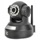 BangDao BD-IP01 Security Surveillance Wireless Wi-Fi IP Camera w/ 11-IR LED / Night Vision - Black