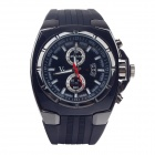 Super Speed V0048 Fashionable Silicone Band Men's Quartz Analog Wrist Watch - Black (1 x LR626)